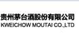 贵州茅台酒公司