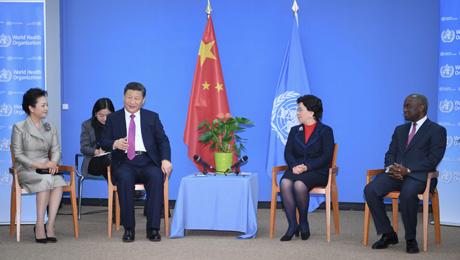 """习近平夸大,天下卫生构造是卫生范畴影响最大的结合国专门机构,中国同天下卫生构造的协作可谓模范。中国欢送天下卫生构造积极到场""""一带一起""""建立,共建""""安康丝绸之路""""。"""