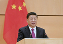 天下为何干心中国方案