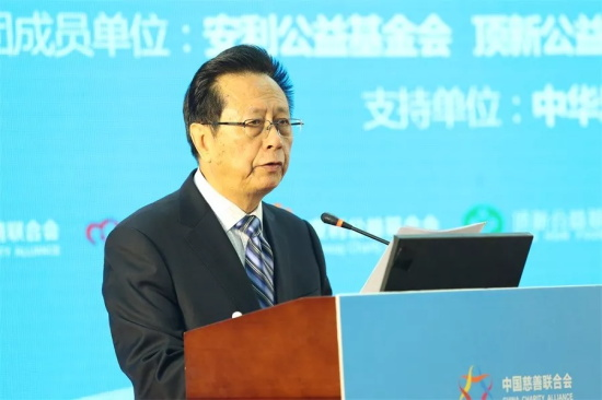 天下人大常委会副委员长、民建地方原主席、中华思源工程扶贫基金会理事长陈昌智