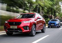 无需请求主动送彩金38网试驾WEY VV7/VV5WEY旗下两款产物获得了月销双双过万的成果,成为首个在15-20万区间月销破2万的中国奢华SUV品牌。
