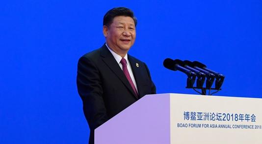 习近平列席博鳌亚洲论坛2018年年会开幕式