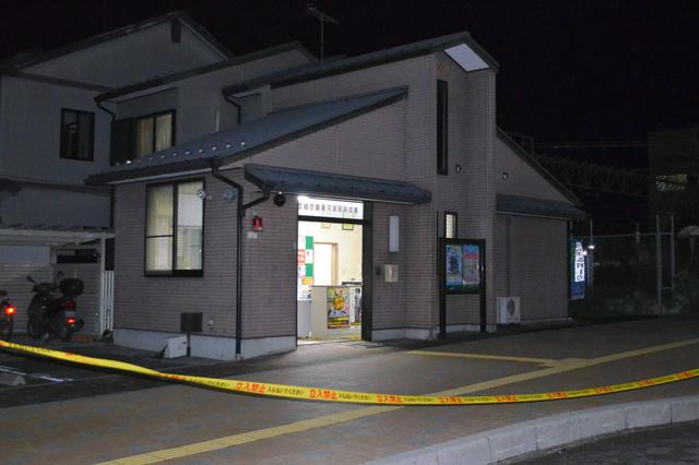 滋贺县彦根市河濑车站前派出所发作警员被袭案件。图片泉源于《朝日旧事》社。