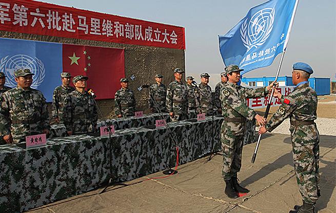 高清:中国第六批赴马里维和队伍正式组建