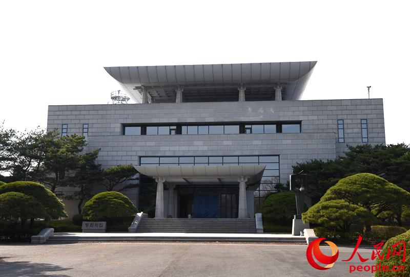 """行将举行本次朝韩领袖会面的""""战争之家"""""""