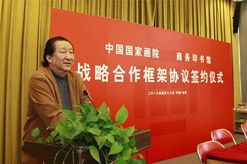 中国国度画院院长杨晓阳致辞