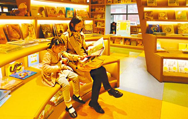 """天下念书日——在""""最美书店""""享用阅读"""