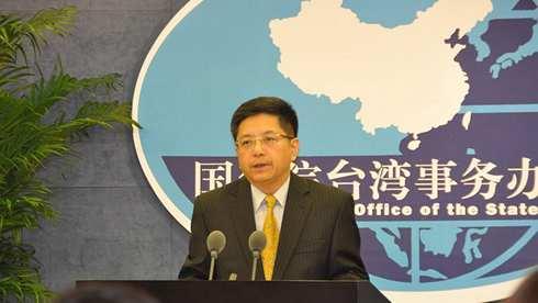 国台办发言人马晓光掌管4月25日例行记者会