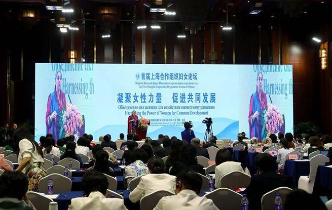 首届上海协作构造妇女论坛在京举行