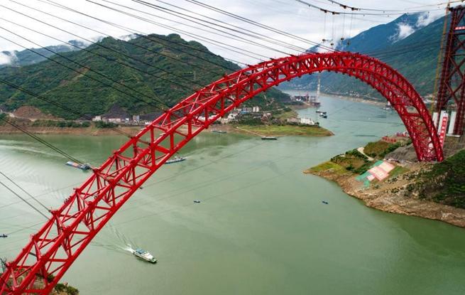 香溪长江大桥主拱合龙