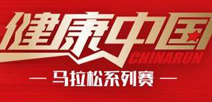 """""""安康中国""""马拉松系列赛        5月,系列赛持续撒欢,吃着水果、跑过山间海边;6月,""""安康中国""""迎来首个双金和男子赛事。"""