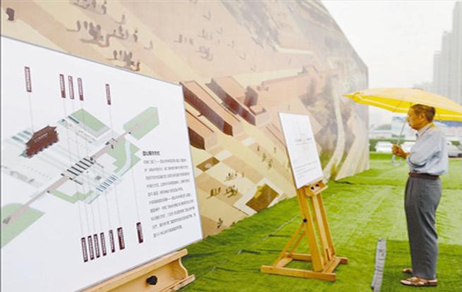 西安启动唐长安城明德门遗址维护工程