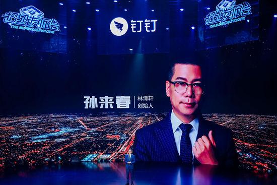 上海林清轩化装品公司开创人孙来春在公布会上。