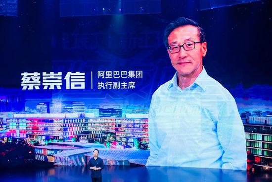 阿里巴巴团体实行副主席蔡崇信经过视频表态。