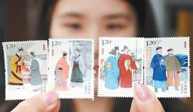 清正耿介主题 特种邮票刊行