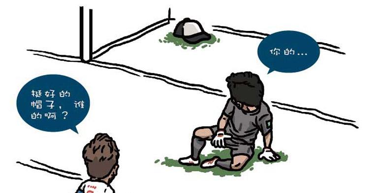 漫画天下杯:凯恩捡帽英格兰大胜