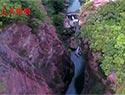 航拍云台山红崖