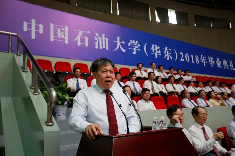 郝芳寄语中国煤油大学结业生:做守正出新的石大人