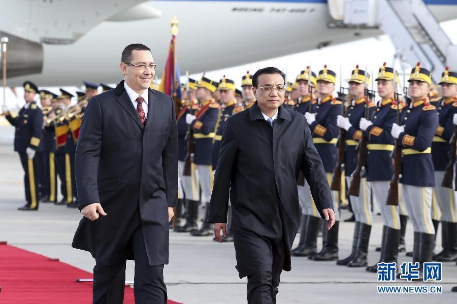 布加勒斯特出席中国 中东欧国家领导人会晤图片