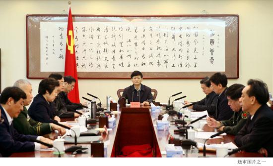 1月24日,中共中央政治局委员、中央政法委书记孟建柱在北京主持召开中央政法委员会第九次全体会议。摄影 郝帆