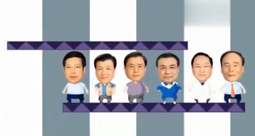 盘点中国领导人卡通形象 有血有肉 包容开明图片