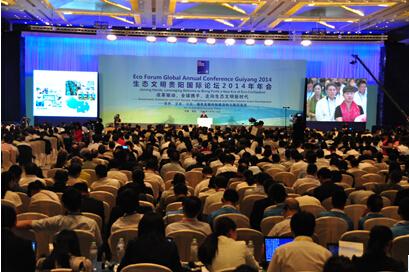 生态文明贵阳国际论坛2014年年会开幕