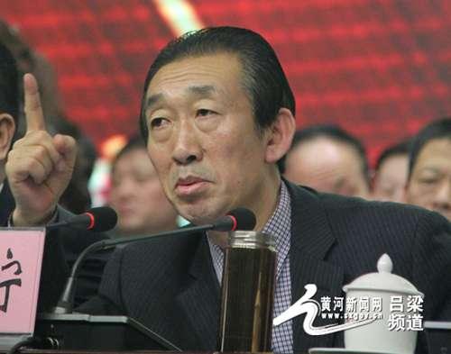山西省吕梁市柳林县县委书记王宁接受组织调查