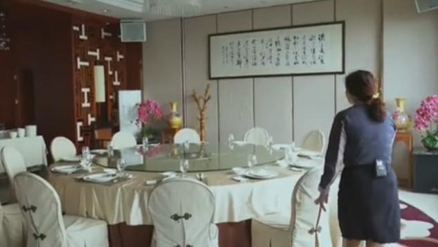 视频截图:广州白云山景区内,万庆良曾经多次出入的一处餐饮场所。