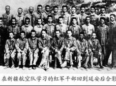 红军干部到新疆航空队学习
