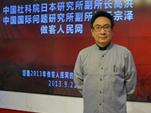 中国社科院日本研究所副所长高洪
