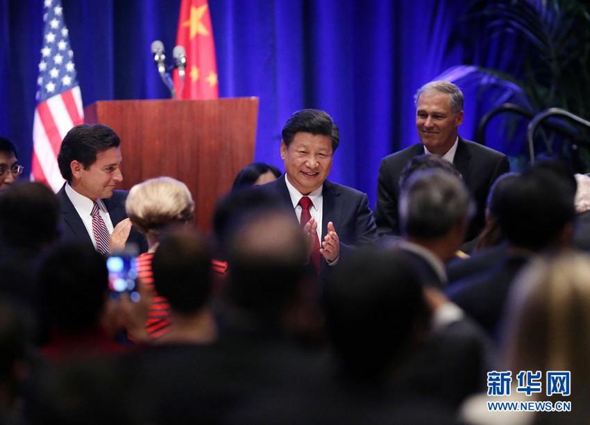 习近平鼓掌动态表情-习近平对美国进行国事访问并出席联合国成立70