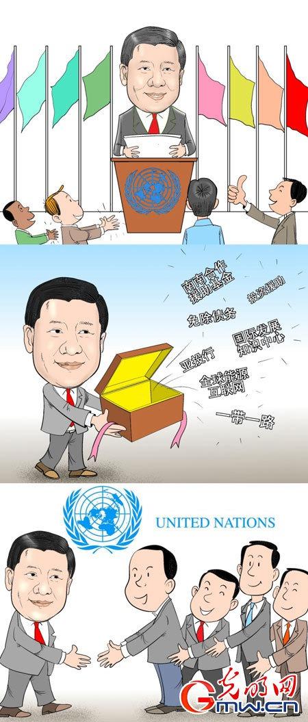 习近平的简笔画-习近平联合国首秀 用行动推动人类命运共同体建设