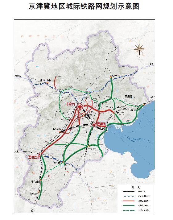 国家发改委批复同意京津冀地区城际铁路网规划