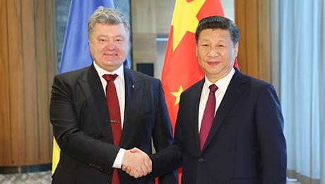 习近平指出,中乌友谊源远流长.
