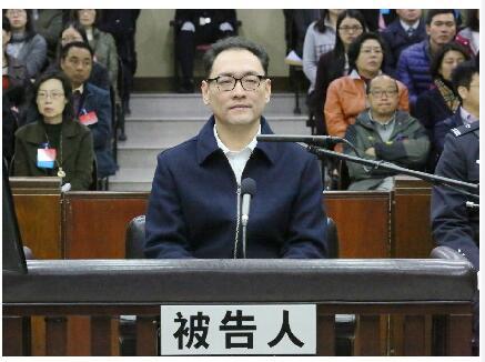 华润集团原董事长宋林贪污、受贿案一审开庭