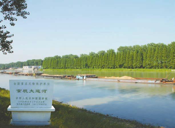 江苏盐城新水源地及跨区域引水工程正式开工建设