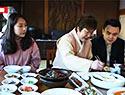 韩国宫廷美食