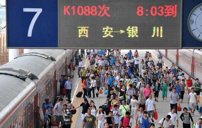 中国旅游站上投资风口:投资主体趋多元 十大领域成热点
