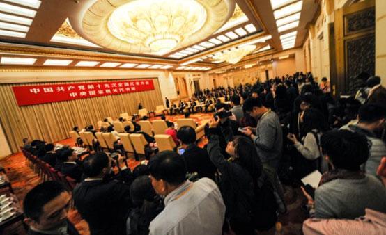 中国共产党人:不忘初心,方得始终。