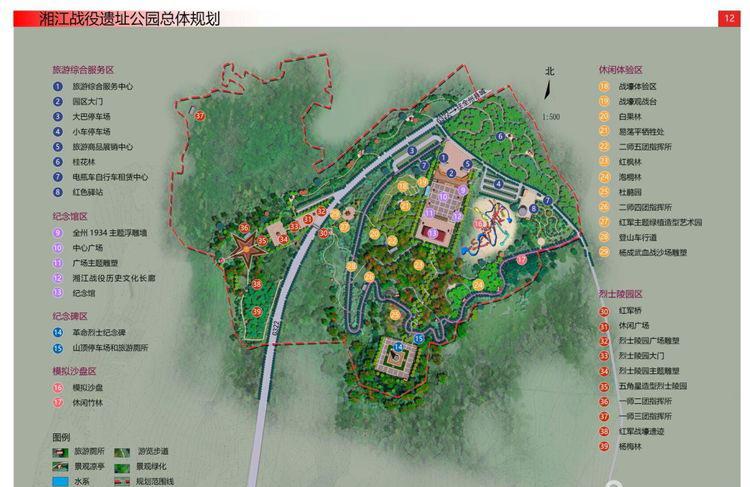 湘江战役遗址公园在广西全州县觉山铺阻击战遗址开工