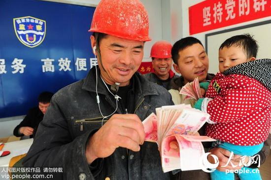 确保农民工拿到工资返乡过年国家做了这些事