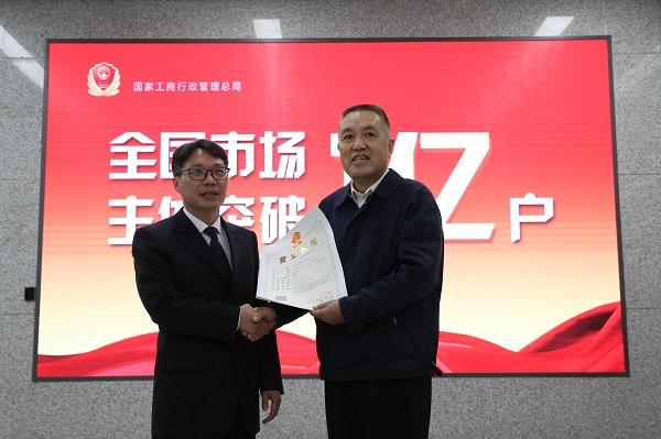 工商总局:我国市场口碑网天津主体过亿户五年增加70%
