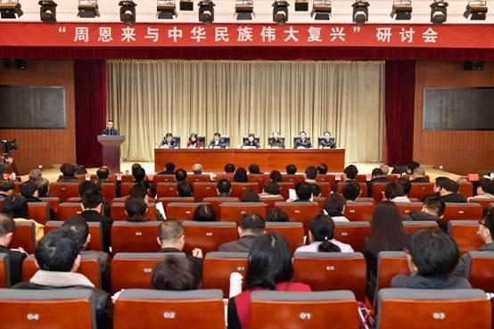 """""""周恩来与中华民族伟大复兴""""研讨会在淮安举行"""