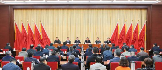 中央和国家机关工委召开领导干部会议