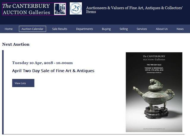 """国家文物局回应拍卖""""青铜虎�v"""":反对并谴责买卖非法流失文物的行为"""