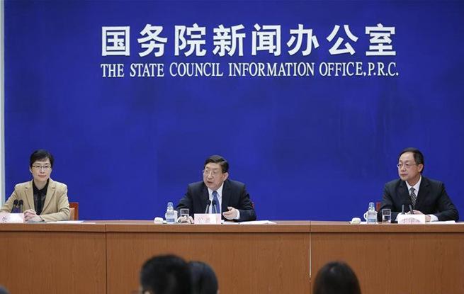 国务院新闻办公室举行政策例行吹风会
