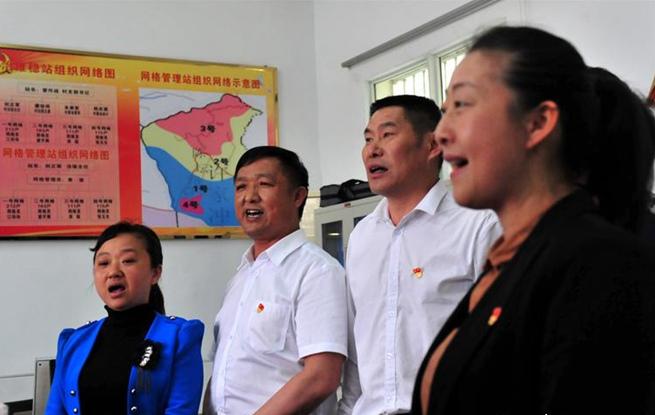 湖北宜昌推出党建活动品牌 传唱《党员公约》