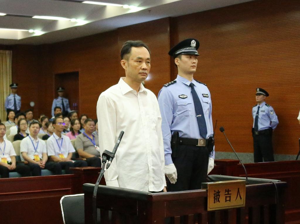 湖南省委宣传部原部长张文雄受贿、巨额财产来源不明案一审宣判