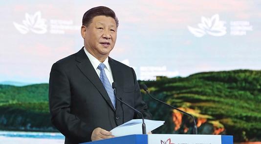 习近平出席第四届东方经济论坛全会并致辞