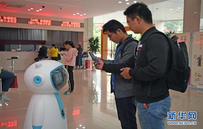 """""""政务服务智能机器人""""亮相南昌"""